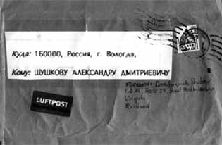 http://abzac.retropc.ru/images/i10_01.jpg