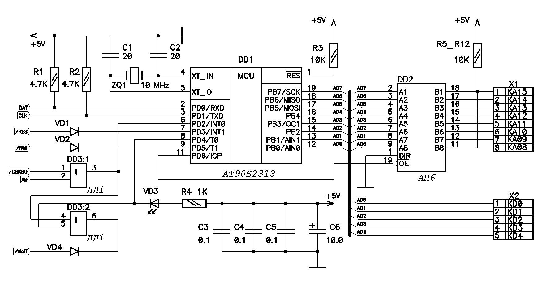 Схема включения муфты кондиционера