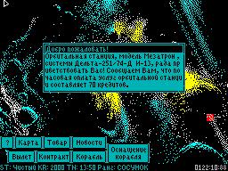 http://abzac.retropc.ru/images/i32_awaken1.png