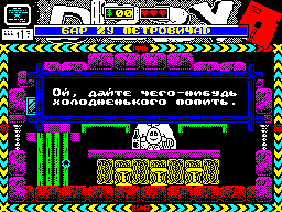 http://abzac.retropc.ru/images/i32_dizzy-zx_02.png